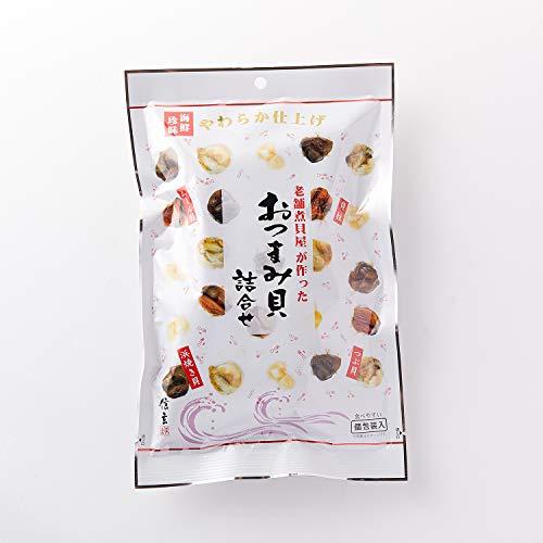 おつまみ貝詰合せ 4種26個入り 個包装 貝ばしら×8個ムール貝×8個浜焼き貝×5個つぶ貝×5個