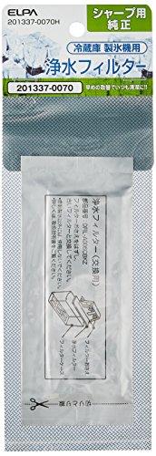 朝日電器 ELPA 製氷機浄水フィルター シャープ冷蔵庫用 201337-0070H [2053]