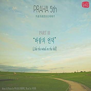 PRAHA 5th Pt. 3