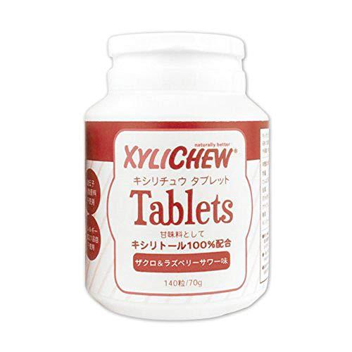 キシリトール100% Xylichew(キシリチュウ)タブレット(140粒) (ザクロ&ラズベリーサワー) アレルギー原料・防腐剤不使用 虫歯予防 カロリーゼロ 歯科専用