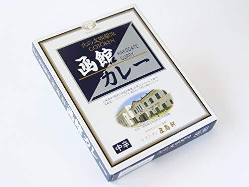 五島軒 函館カレー(中辛)
