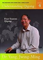 Understanding Qigong 4 [DVD] [Import]