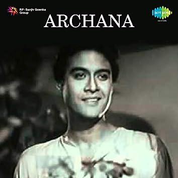 """Omanapattumai (From """"Archana"""") - Single"""