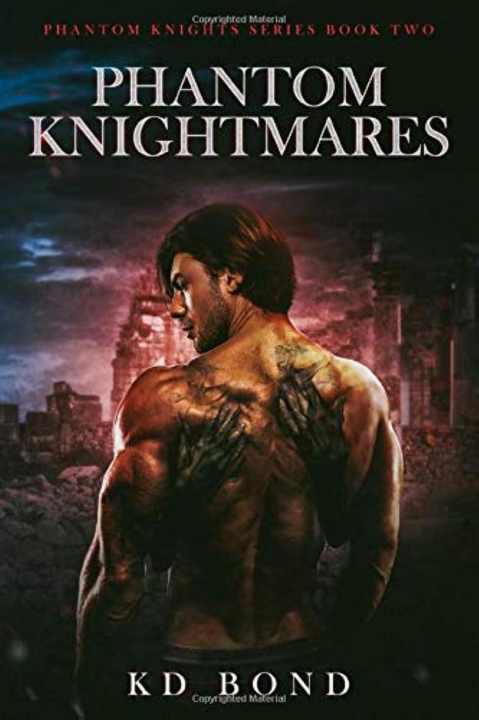 破産気づく正当化するPhantom Knights Series: Phantom Knightmares