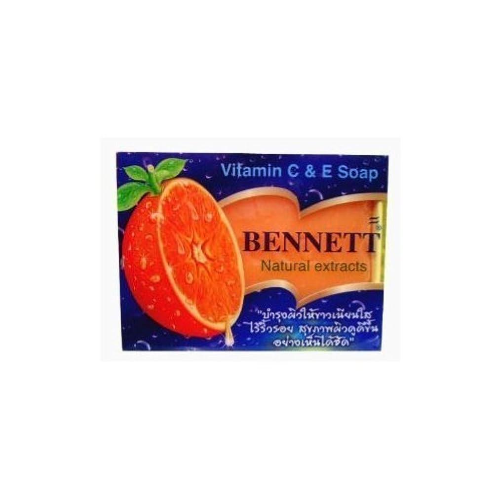 ガム解放する入場料High Vitamin Fruit Extract Body and Face Bar Spa Soap 4.59 0z, Enriched Vitamin C & E Skin Smooth & Anti Acne & Body Deodorant by Ni Yom Thai shop