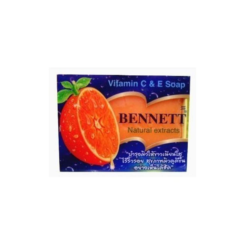行列薄汚い厳High Vitamin Fruit Extract Body and Face Bar Spa Soap 4.59 0z, Enriched Vitamin C & E Skin Smooth & Anti Acne & Body Deodorant by Ni Yom Thai shop