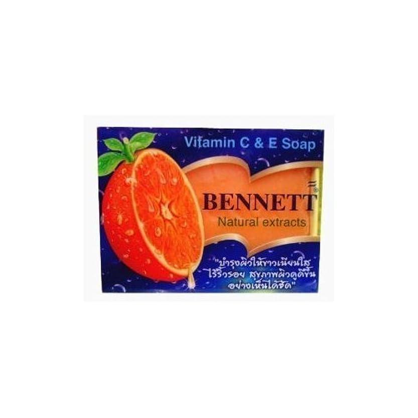 立ち向かうブースウガンダHigh Vitamin Fruit Extract Body and Face Bar Spa Soap 4.59 0z, Enriched Vitamin C & E Skin Smooth & Anti Acne & Body Deodorant by Ni Yom Thai shop