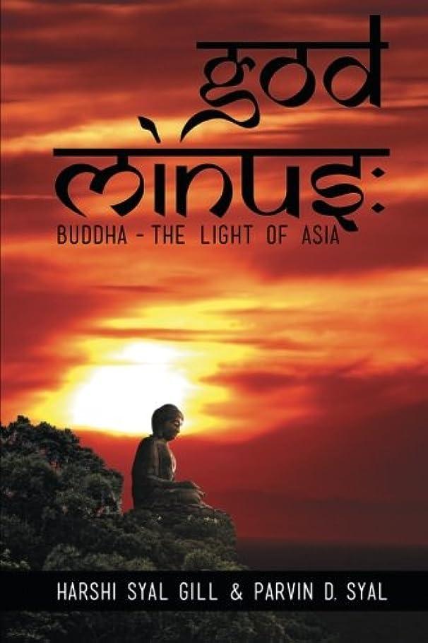 緊張ウィスキーフルーツ野菜God Minus: Buddha - the Light of Asia
