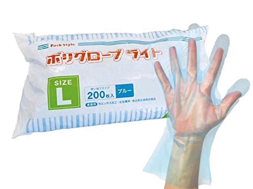 力学アフリカ人ストローパックスタイル 使い捨て ポリ手袋 ポリグローブライト ブルー 袋入 SS 6000枚 00555009