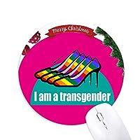 私は両性のLGBTレインボーです クリスマスツリーの滑り止めゴム形のマウスパッド