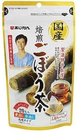 ごぼう茶の提唱者 南雲吉則博士が推奨するあじかんのごぼう茶 美味しさと高い抗酸化活性 国産焙煎 ごぼう茶20包入りX12袋