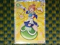 定形84円 ラブライブ!スクールアイドルコレクション カード 凛&ぷよぷよ スクコレ 非売品