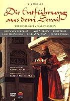 Nielson/Van Der Walt/Solti [DVD] [Import]