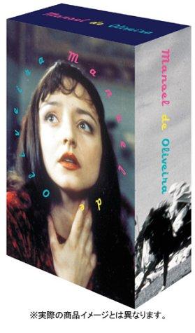 『マノエル・ド・オリヴェイラ DVD-BOX2 3枚組 ( 家宝 / 神曲 / ノン、あるいは支配の虚しい栄光 )』のトップ画像