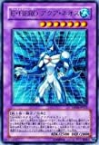E・HEROアクア・ネオス 【R】 DP03-JP012-R [遊戯王カード]《十代編2》