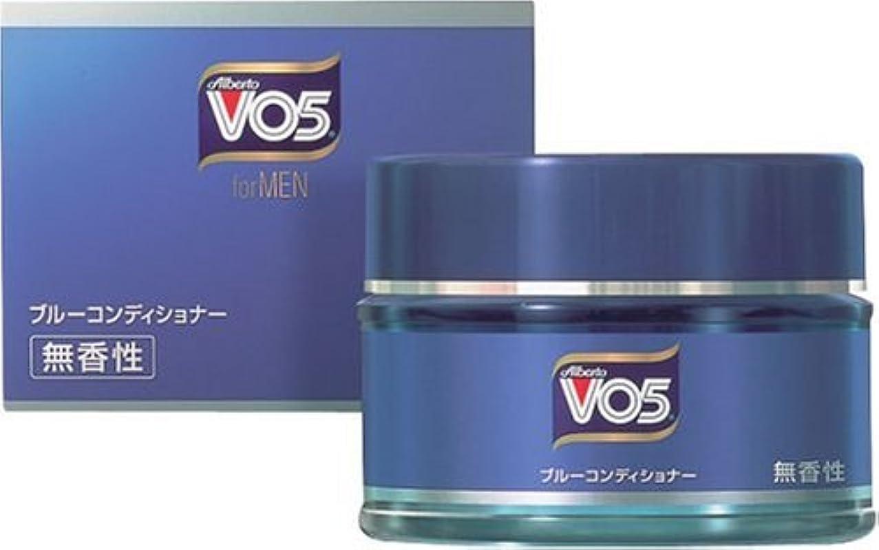 光沢レインコート塗抹VO5MENブルーコンディショナー無香性85G