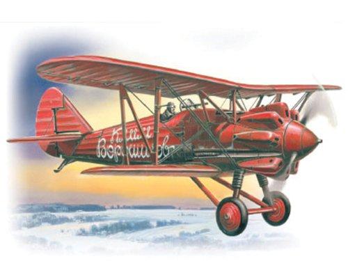 ICM 72052 - I-5 Soviet Biplane Fighter