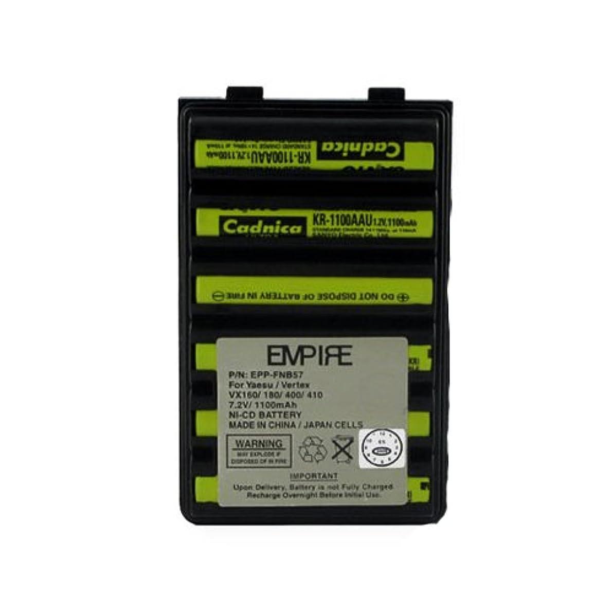 Vertex VX-400 2-Way Radio Battery (Ni-CD 7.2V 1000mAh) Rechargeable Battery - Replacement for Yaesu/Vertex FNB-V57 Battery