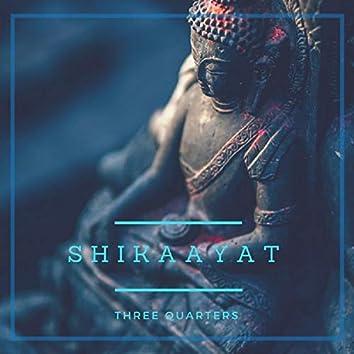 Shikaayat