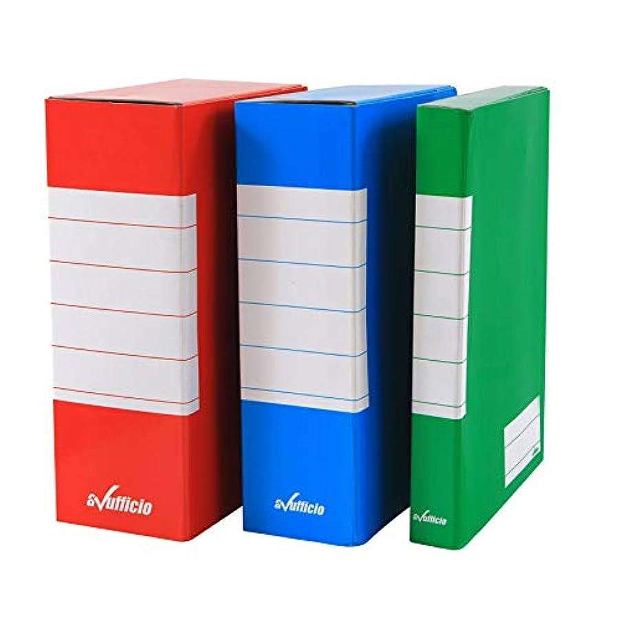 Folder with Zip Open 3 Buttons Back 15 25x35 cm Conf. 10 pcs. Colour: Yellow