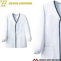 [セブンユニフォーム] ジャケット 飲食サービス系ユニフォーム メンズ 長袖 コート BA1000 男性用 白衣 白洋社 3L 8ホワイト×ブルー