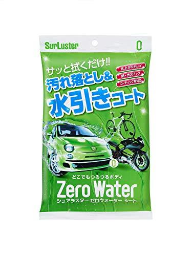 シュアラスター コーティング剤 [親水 水なし洗車] ゼロウォーターシート SurLuster S-93