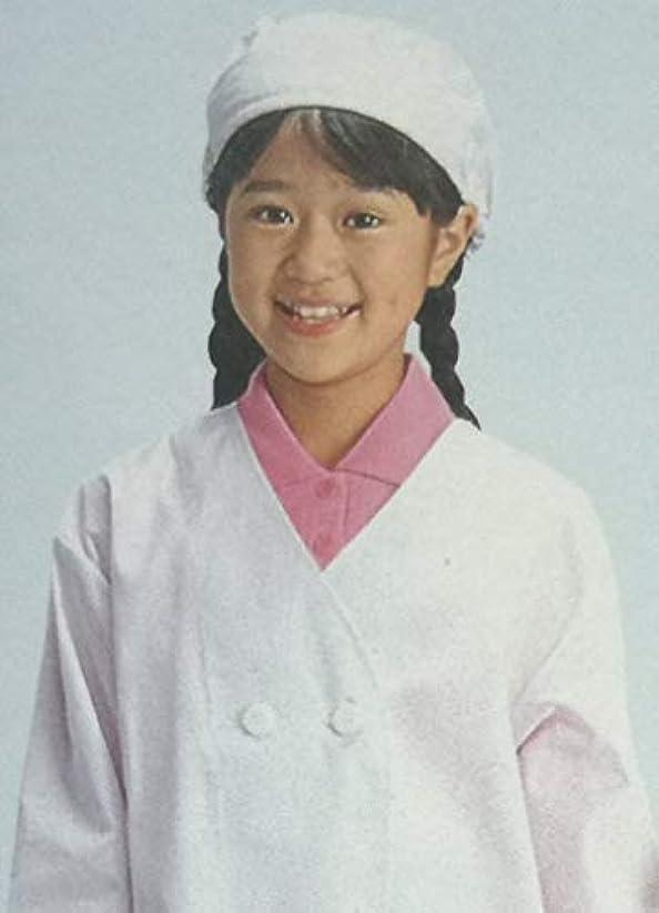 ドレイン悪魔宣伝給食 白衣 スクールランチ スクール白衣 ダブルボタン 男女兼用 SJ-02-D-01