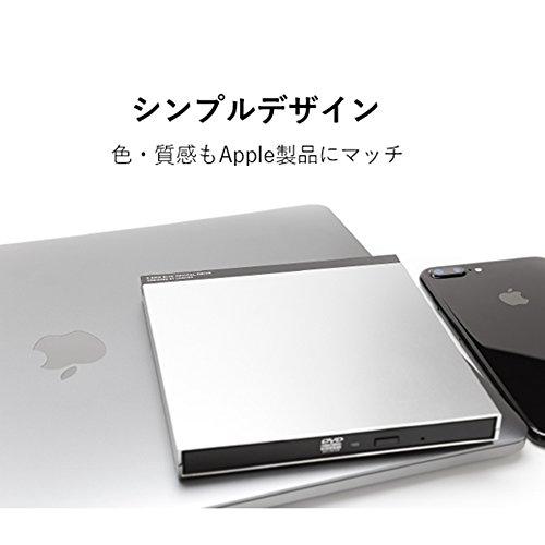 [macOSBigSur11.0対応確認済製品]ロジテックポータブルDVDドライブUSB3.0forMacUSBtype-C変換アダプタ付薄型軽量macOSSierra対応シルバーLDR-PUD8U3MSV