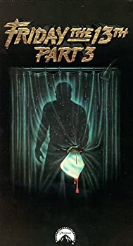friday the 13th vhs