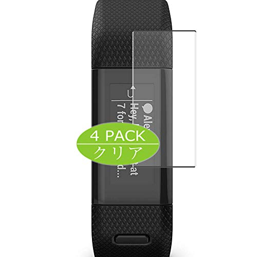 VacFun 4 Piezas HD Claro Protector de Pantalla Compatible con Garmin vivosmart J HR+, Screen Protector Sin Burbujas Película Protectora (Not Cristal Templado) New Version