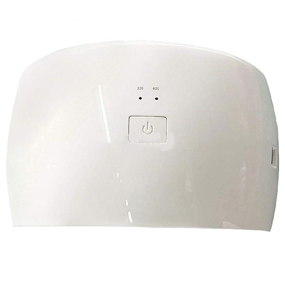温度そうでなければインタビュー36個セット UVとLEDダブルライトネイルドライヤー 赤外線検知タイマー機能