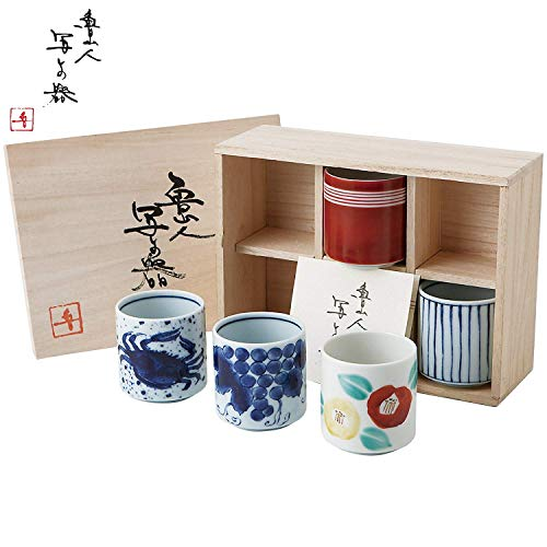 Okura Ceramics L-1024 - Juego de 5 tazas de té japonesas de cerámica Mino-yaki