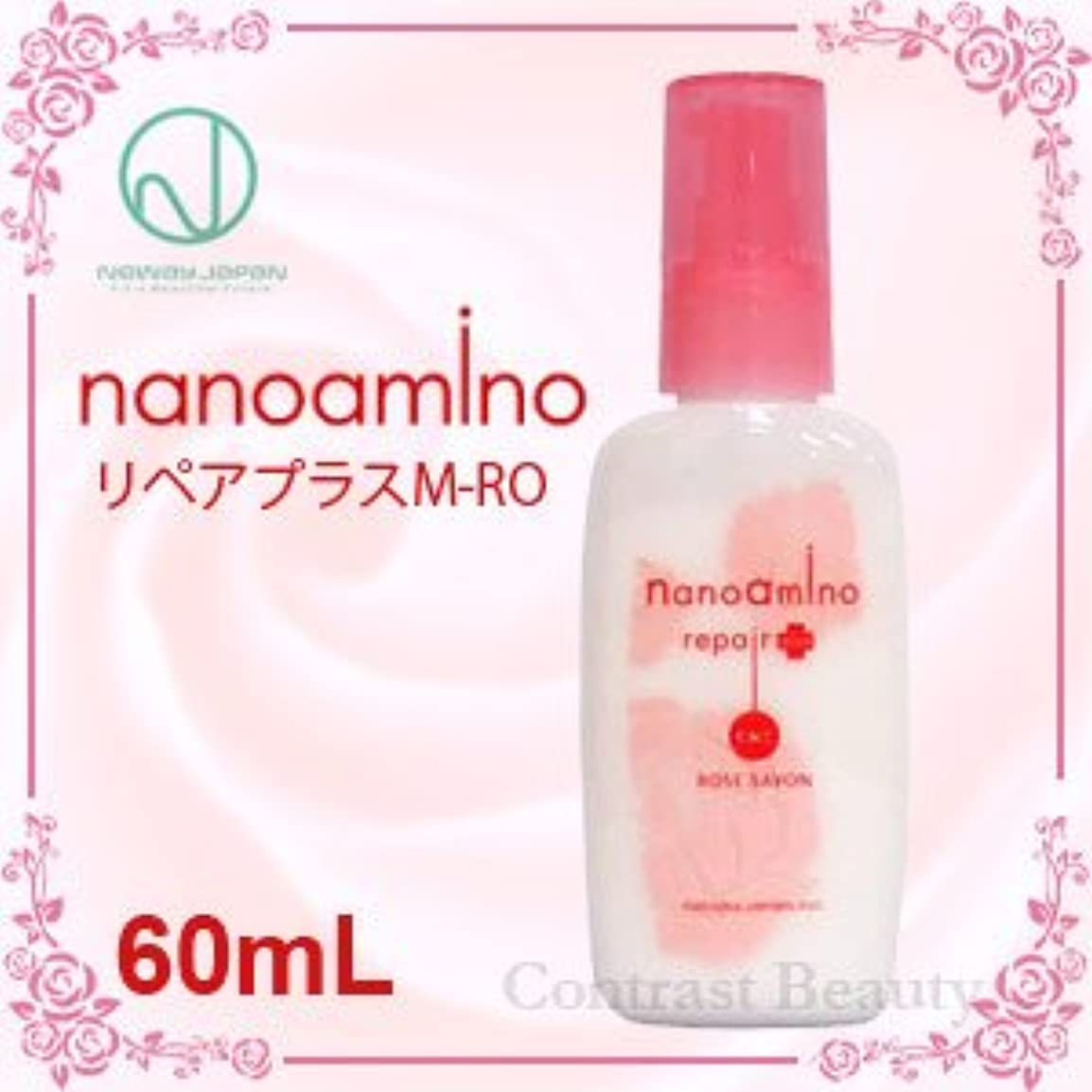 根拠慣らす大きい【X2個セット】 ニューウェイジャパン ナノアミノ リペアプラスM-RO 60ml
