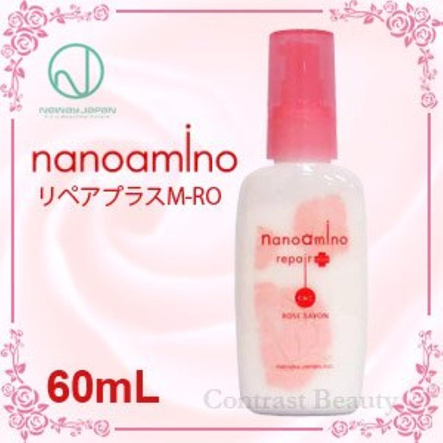 遅れ両方不完全【X2個セット】 ニューウェイジャパン ナノアミノ リペアプラスM-RO 60ml