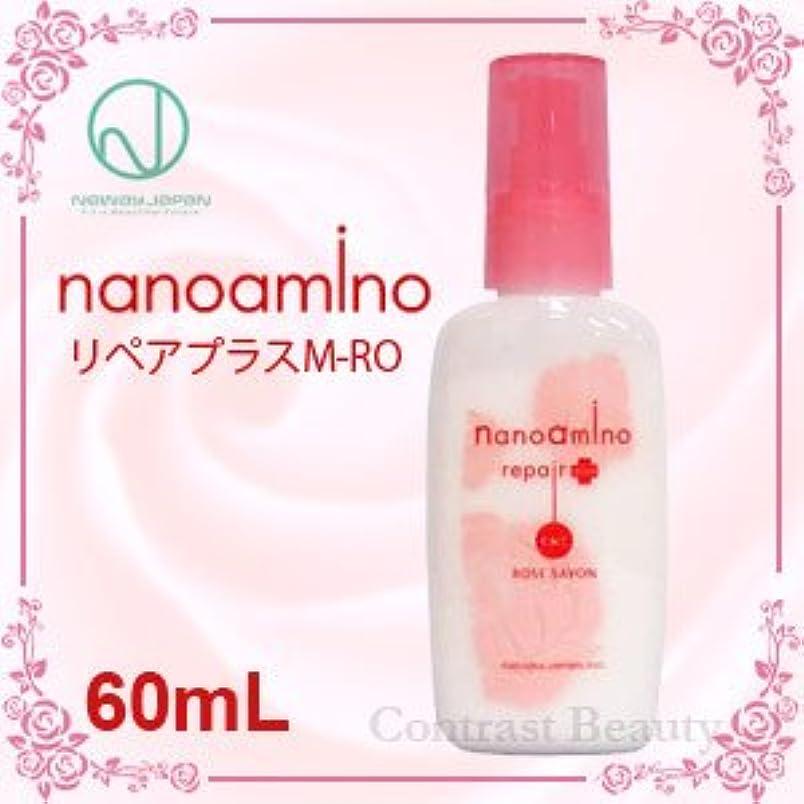 トレイル話す再び【X3個セット】 ニューウェイジャパン ナノアミノ リペアプラスM-RO 60ml