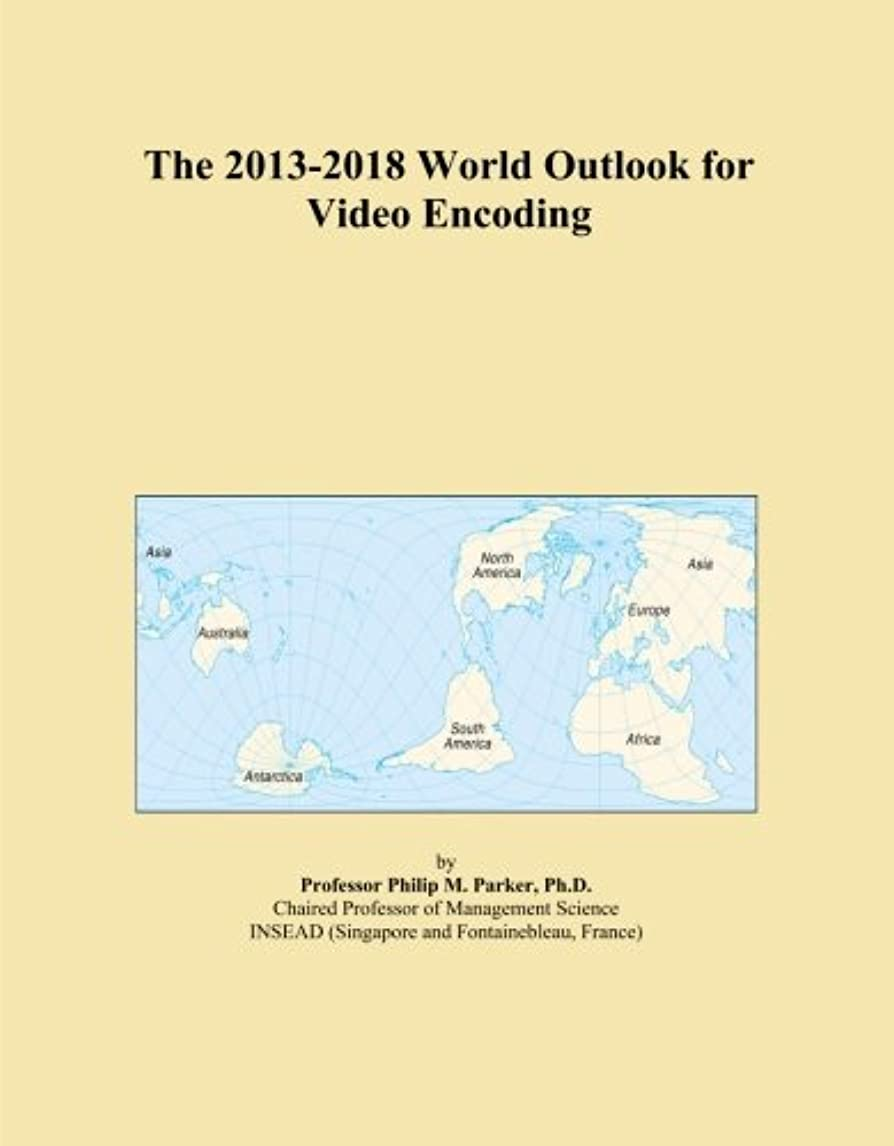 ヘロイン一般的に言えば敬なThe 2013-2018 World Outlook for Video Encoding