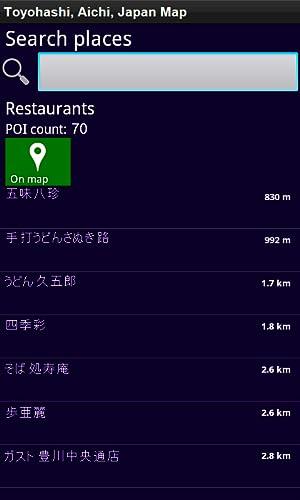 『豊橋市、愛知県、日本 - オフラインで マップ』の7枚目の画像