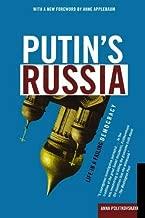 Putins Russia By Politkovskaya, Anna/ Tait, Arch (TRN)