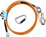 SEAAN Cuerda de Escalada Kits Cuerda de Seguridad Ajustador Cuerda Duradera,con mosquetón de Triple Bloqueo Apto Cuerda de Tejiendo para Exploración Rescate y Protección de Ingeniería 12mm*3m