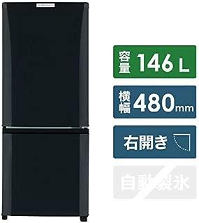 三菱 146L 2ドア冷蔵庫(サファイアブラック)【右開き】MITSUBISHI MR-P15D-B