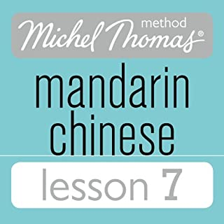 Michel Thomas Beginner Mandarin Chinese Lesson 7 cover art