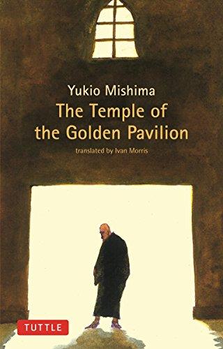 金閣寺(英文版) - The Temple of the Golden Pavilion