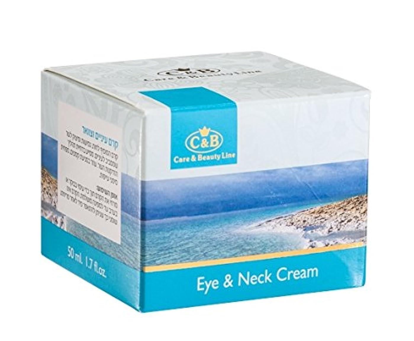 ダイヤル任意によって眼と首の潤いのクリーム 50mL 死海ミネラル (Eyes & Neck Moisturizig Cream