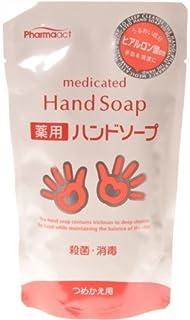 熊野油脂 ファーマアクト 薬用ヒアルロン酸ハンドソープ 200ml 医薬部外品×48点セット (4513574010499)