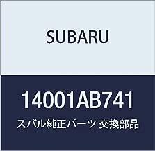 OBX Thermal PTFE Intake Manifold for 04-07 Subaru Impreza EJ257 Sti Engines