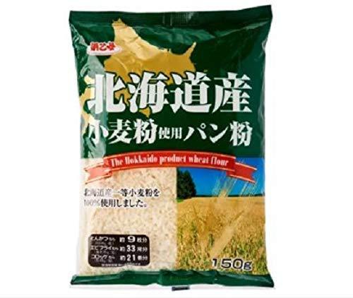 Hamaotome Hokkaido Komugi Wheat Panko Pan migas 150g - Es realmente grande pan rallado Panko secado
