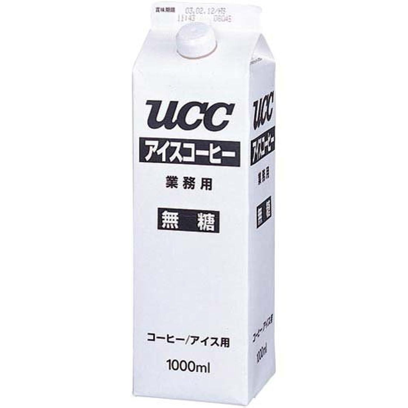よろめく下に放映UCC アイスコーヒー業務用無糖 1L×24本