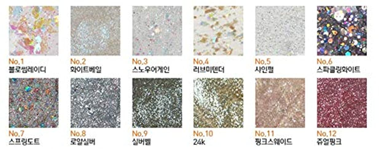 バリー餌利益【アリタウム.aritaum](公式)モディファイグラムネイルズ/modi glam nail (#3 snow again)