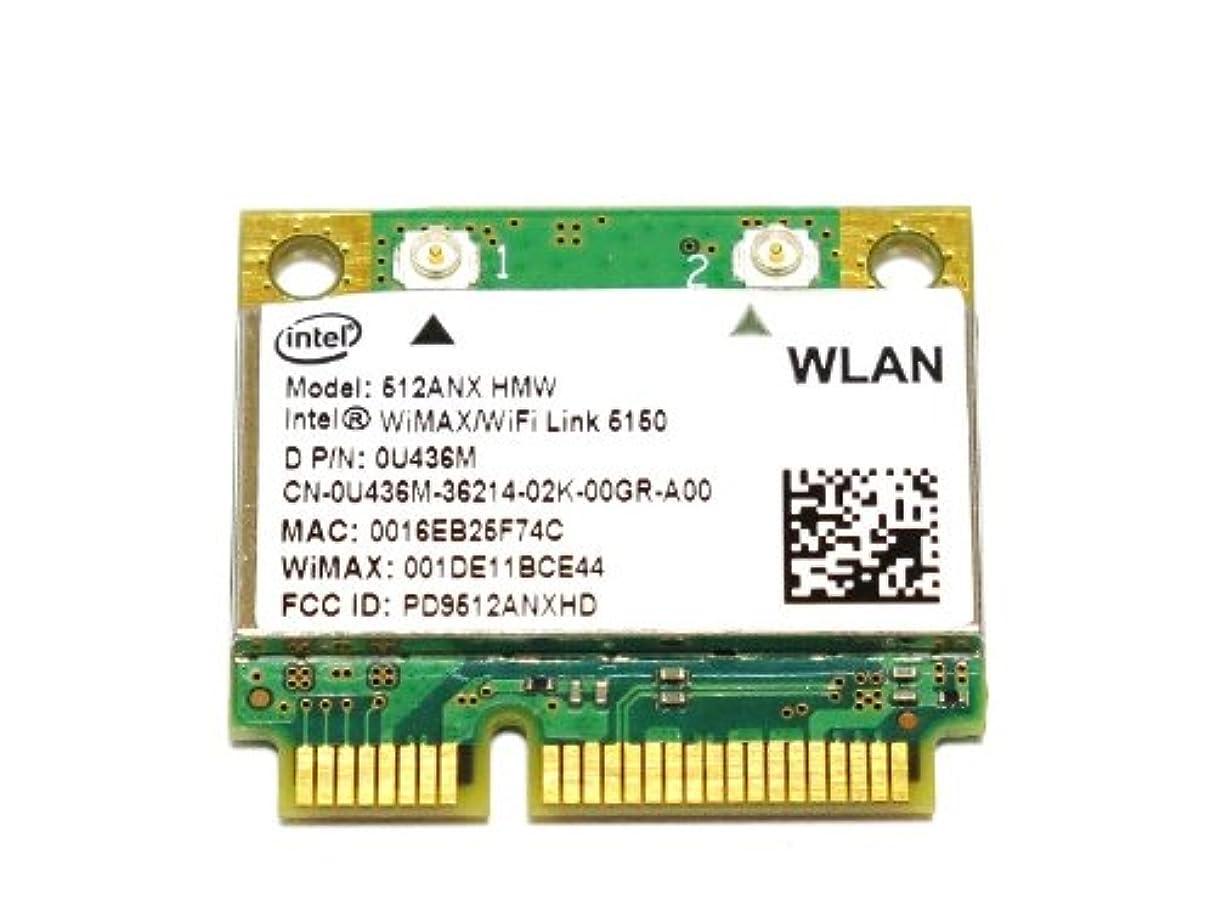 Intel WiMAX/WiFi Link 5150 802.11a/b/g/n PCI-E Mini 300Mbps 無線LANカード (512ANXHMW)