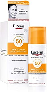 Eucerin Sun Serum Double Whitening SPF 50+ PA+++ UVA/UVB 50ml Facial Sunscreen to prevent Sun Spots